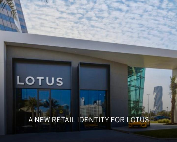 A New Lotus Retail Identity